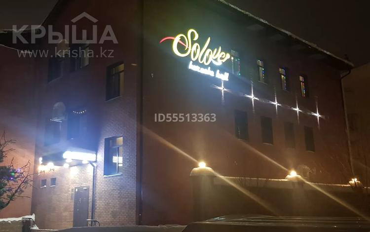 Караоке холл ресто бар за 145 млн 〒 в Нур-Султане (Астана), Сарыарка р-н