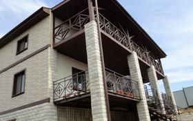 15-комнатный дом посуточно, 500 м², 20 сот., 2-я Советская улица 21 за 10 000 〒 в Бурабае