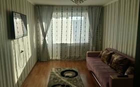 1-комнатная квартира, 33 м², 5/5 этаж посуточно, Ломова 48 — Абая за 5 500 〒 в Павлодаре