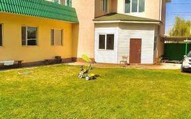 4-комнатный дом помесячно, 175 м², мкр Таусамалы за 250 000 〒 в Алматы, Наурызбайский р-н