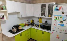 2-комнатная квартира, 48.2 м², 1/5 этаж, улица Мухтара Ауэзова 238 за 13 млн 〒 в Кокшетау