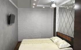 2-комнатная квартира, 45 м² по часам, Алиханова 38/2 — Гоголя за 750 〒 в Караганде, Казыбек би р-н