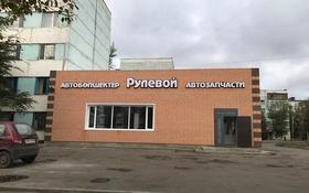 действующий бизнес магазин автозапчастей! за ~ 11.1 млн 〒 в Экибастузе