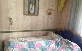 3-комнатный дом, 101 м², 7 сот., Юных космонавтов 3 за ~ 8.3 млн 〒 в Темиртау