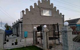 4-комнатный дом, 188 м², 3 сот., Байтурсынова 164 — Назарбаева за 26.5 млн 〒 в Костанае