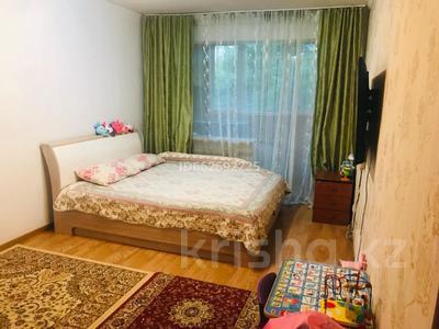 1-комнатная квартира, 33 м², 5/5 этаж, мкр Орбита-4, Мкр Орбита-4 за 15.4 млн 〒 в Алматы, Бостандыкский р-н — фото 3