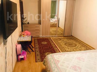 1-комнатная квартира, 33 м², 5/5 этаж, мкр Орбита-4, Мкр Орбита-4 за 15.4 млн 〒 в Алматы, Бостандыкский р-н — фото 10