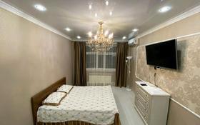 1-комнатная квартира, 45 м², 3/5 этаж, Батыс-2 5в за 12.9 млн 〒 в Актобе, мкр. Батыс-2