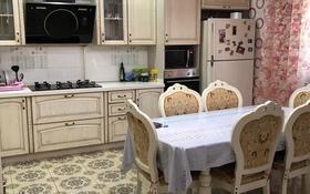 5-комнатный дом, 260 м², 10 сот., Кирпичный, ул.Кедровая 295 за 70 млн 〒 в Актобе