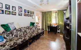 3-комнатная квартира, 58.3 м², 1/4 этаж, мкр №9, Мкр №9 за 20.5 млн 〒 в Алматы, Ауэзовский р-н