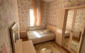 2-комнатная квартира, 80 м², 5/5 этаж, 2 переулок казыбек би за 19.5 млн 〒 в Таразе
