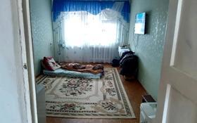 2-комнатная квартира, 43 м², 5/5 этаж, проспект Алашахана 20 за 6.5 млн 〒 в Жезказгане