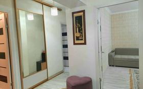 3-комнатная квартира, 63 м², 1/5 этаж, Мкр жастар — Алдабергенова за 22.8 млн 〒 в Талдыкоргане
