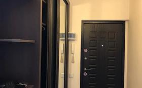 2-комнатная квартира, 59 м², 9/9 этаж, Сатпаева 79 — Розыбакиева за 27.9 млн 〒 в Алматы, Бостандыкский р-н