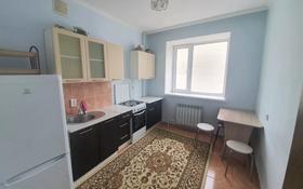 1-комнатная квартира, 36 м², 3/8 этаж, Бокенбай Батыра 155 к7 за ~ 8.2 млн 〒 в Актобе, квартал Авиатор-2