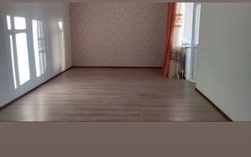 1-комнатная квартира, 30 м², 3/5 этаж помесячно, Пригородный, Республика 1/1 за 55 000 〒 в Нур-Султане (Астана), Есиль р-н