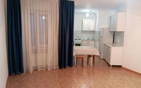1-комнатная квартира, 42 м², 4/24 этаж, мкр Юго-Восток, Байкен Ашимова 28 за 14.8 млн 〒 в Караганде, Казыбек би р-н