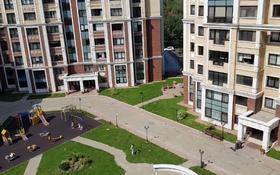 3-комнатная квартира, 130 м², 7/9 этаж, Кабанбай батыра за 93.5 млн 〒 в Алматы, Медеуский р-н