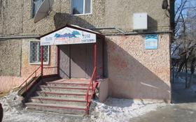 Магазин площадью 47.6 м², Анаркулова 5-1 за ~ 4.1 млн 〒 в Жезказгане