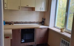 2-комнатная квартира, 46 м², 4/5 этаж, Гоголя 41 за 8 млн 〒 в Риддере
