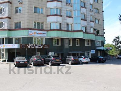 Здание, площадью 730 м², Луганского 1 — Сатпаева за 350 млн 〒 в Алматы, Медеуский р-н — фото 3