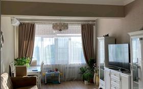 3-комнатная квартира, 100 м², 3/4 этаж, Омаровой за 63 млн 〒 в Алматы, Медеуский р-н