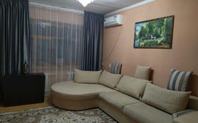 3-комнатная квартира, 65 м², 4/5 этаж, Байзак батыра 185 — Айтиева за 17.5 млн 〒 в Таразе