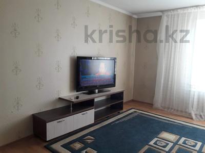 3-комнатная квартира, 72 м² помесячно, Казахстан 68 за 140 000 〒 в Усть-Каменогорске