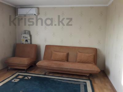 3-комнатная квартира, 72 м² помесячно, Казахстан 68 за 140 000 〒 в Усть-Каменогорске — фото 3