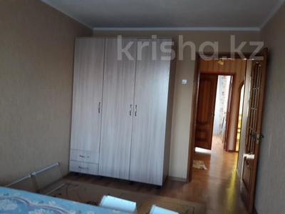 3-комнатная квартира, 72 м² помесячно, Казахстан 68 за 140 000 〒 в Усть-Каменогорске — фото 5