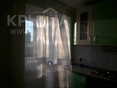 3-комнатная квартира, 72 м² помесячно, Казахстан 68 за 140 000 〒 в Усть-Каменогорске — фото 7