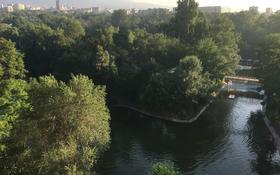 5-комнатная квартира, 257 м², Есенберлина 155 за 185 млн 〒 в Алматы, Медеуский р-н