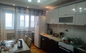 2-комнатная квартира, 52 м², 5/5 этаж, проспект Нурсултана Назарбаева 99 за 14.3 млн 〒 в Талдыкоргане