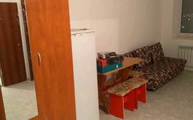 1-комнатная квартира, 32 м², 9/10 этаж, Сарыбулакская 34 — Маскеу за 11.2 млн 〒 в Нур-Султане (Астана), Сарыарка р-н