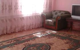 3-комнатный дом, 70 м², 12 сот., улица Жайык 56 за ~ 8.3 млн 〒 в Аксае