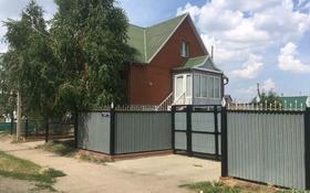 6-комнатный дом, 122 м², 7.5 сот., Шевченко 91 за 30 млн 〒 в Кокшетау