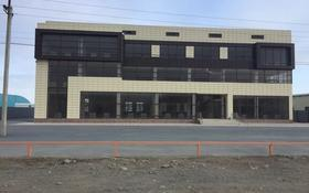 Офис площадью 2000 м², мкр Самал, Пр. Султана Бейбарыса 434 за 5 000 〒 в Атырау, мкр Самал