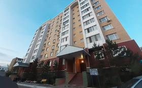 2-комнатная квартира, 60 м², 2/10 этаж посуточно, Республики 43а за 9 000 〒 в Нур-Султане (Астана), Сарыарка р-н