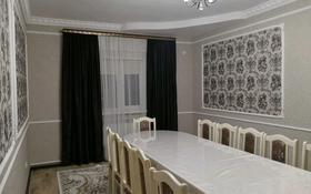 5-комнатный дом, 180 м², 10 сот., Заречный-1 80 за 21 млн 〒 в Актобе