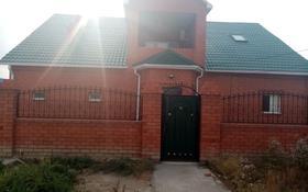 6-комнатный дом, 225 м², 10 сот., 20я улица 9 за 35 млн 〒 в Атырау