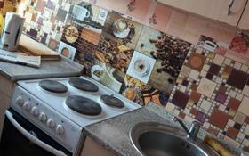 2-комнатная квартира, 46 м², 4/5 этаж помесячно, Карбышева за 70 000 〒 в Караганде, Казыбек би р-н