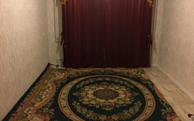 2-комнатная квартира, 44 м², 1/5 этаж помесячно, Тургенева 70 за 65 000 〒 в Актобе, мкр 5