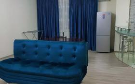 2-комнатная квартира, 100 м², 10/20 этаж по часам, Шевченко 154 — Муканова за 2 000 〒 в Алматы, Бостандыкский р-н