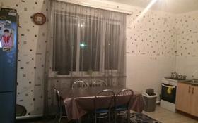 9-комнатный дом, 257 м², 10 сот., 41 разъезд ясное 2 Уч 155 за 20 млн 〒 в Актобе
