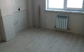 1-комнатная квартира, 46 м², 3/10 этаж, проспект Ильяса Есенберлина 13/5 за 14.3 млн 〒 в Усть-Каменогорске
