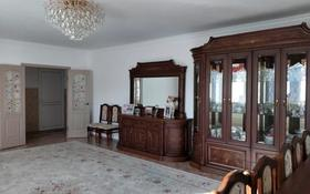 6-комнатный дом, 182 м², 10 сот., Жана каратон 544 за 11 млн 〒 в Кульсары