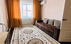 2-комнатная квартира, 40 м², 5/5 этаж посуточно, 10 мкрн 19 за 15 000 〒 в Балхаше