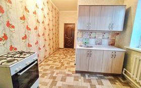 1-комнатная квартира, 36 м², 3/5 этаж, Абая 254 за 7.8 млн 〒 в Талдыкоргане