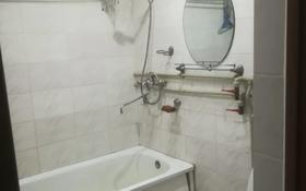2-комнатная квартира, 44 м², 1/4 этаж, проспект Космонавтов за 6 млн 〒 в Рудном