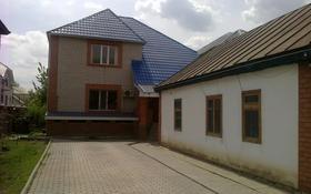 Офис площадью 220 м², Сазда-2 за 350 000 〒